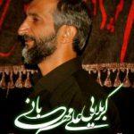 کانال حسینیه مجازی هیئت ثامن الائمه