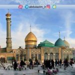 کانال کانال رسمی حرم حضرت عبدالعظیم (ع)