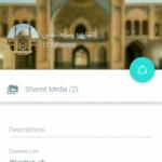 کانال کاشان؛رسانه تمدن