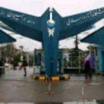 کانال دانشگاه آزاد لاهیجان