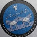کانال سروش دانشگاه آزاد تاکستان