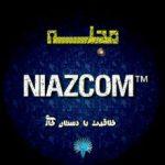 کانال سروش کانال ترفند | NiazCom