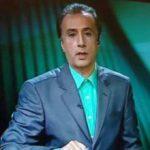 کانال گوینده خبر