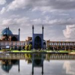 کانال اخبار اصفهان