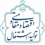 کانال جبهه انقلاب اسلامی در فضای مجازی