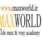 کانال آموزش تری دی مکس و ویری