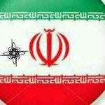 کانال ایران آنلاین