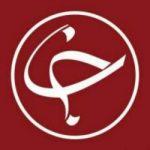 کانال باشگاه خبرنگاران جوان