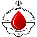 کانال ایتا موسسه خیریه ثامن الحجج (ع)