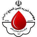 کانال موسسه خیریه ثامن الحجج (ع)
