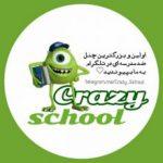 کانال crazyschool