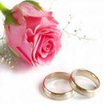 کانال آیین همسرداری