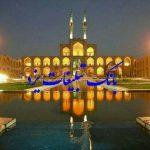 کانال تبلیغات استان یزد