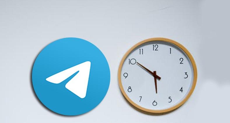 آموزش کامل نحوه ارسال پیام زمانبندی شده در تلگرام