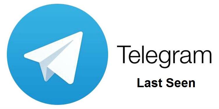 آموزش جامع و گام به گام تنظیمات آخرین بازدید در تلگرام (Last Seen)