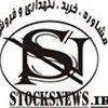 کانال بورس و سهام سیگنال خرید