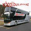 کانال school.bus.shiraz