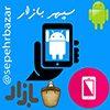 کانال تلگرام سپهر بازار