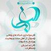 کانال تلگرام الغدیر