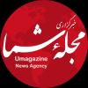 کانال تلگرام مجله شما