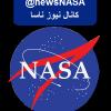 کانال ناسا