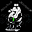 کانال تلگرام مجمع قرآنی ترنم وحی جویبار
