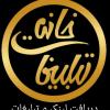 کانال لینکدونی و اخبار داغ مشهد