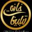 کانال تلگرام لینکدونی و اخبار داغ مشهد