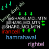 کانال تلگرام منبع اصلی شارژرایگان ایرانسل وهمراه اول