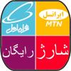 کانال تلگرام شارژگرام