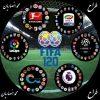 کانال فیفا ۱۲۰