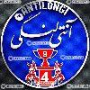 کانال تلگرام آنتی لنگی