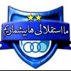کانال تلگرام Esteghlal IRAN
