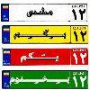کانال تلگرام مشهدی
