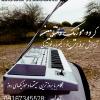 کانال تلگرام adelnaseri_music