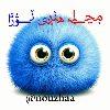 کانال تلگرام مجله هنری نوژا
