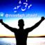 کانال movafagh_shavid