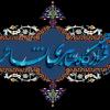 کانال تلگرام وب سایت ثائر