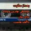 کانال تلگرام ترانه های شرقی