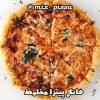 کانال تلگرام پیتزا مخلوط