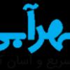 کانال شهر آبی آموزش بازاریابی اینترنتی