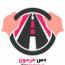 کانال تلگرام اموزش رانندگی
