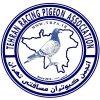 کانال تخصصی انجمن کبوتران مسافتی تهران