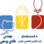 کانال گروه مشاورین تحصیلی و مهارتی مهندس هادی یوسفی