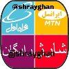 کانال تلگرام شارژ رایگان
