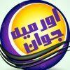 کانال تلگرام اورمیه جوان