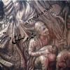 کانال هنر و صنایع دستی