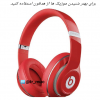کانال ایران موزیک