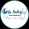 کانال تلگرام پزشک یار سامانه نوبت دهی مطب پزشکان