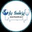 کانال پزشک یار سامانه نوبت دهی مطب پزشکان